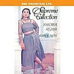 Salma Agha Supreme Collection Salma Agha Super Hits