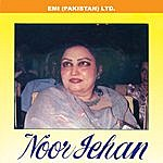 Noor Jehan Latest 1992 Hits Of Noor Jehan