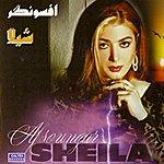 Sheila Afsoongar - Persian Music
