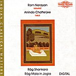 Anindo Chatterjee Rāg Shankara / Rāg Mala in Jogia