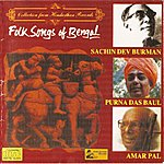 Sachin Dev Burman Folk Songs Of Bengal