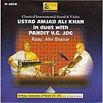 Amjad Ali Khan Classical Instrumental: Sarod & Violin