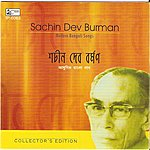 Sachin Dev Burman Modern Bengali Songs