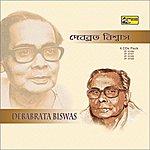Debabrata Biswas Debabrata Biswas 4 Pack