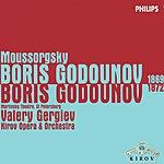 Nikolai Putilin Moussorgsky: Boris Godunov (1869 & 1872 Versions)