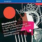 Julia Varady Symphony No.14/Sx Poems Of Marina Tsvetaeva