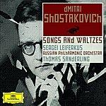 Sergei Leiferkus Orchestral Songs