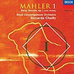 Royal Concertgebouw Orchestra Mahler: Symphony No.1/Berg: Sonata, Op.1