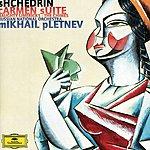 Mikhail Pletnev Carmen Suite/Naughty Limericks/The Chimes