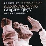 Olga Borodina Prokofiev: Scythian Suite/Alexander Nevsky