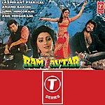 Laxmikant Pyarelal Ram Avtar
