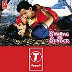 Laxmikant Pyarelal Swarag Se Sunder
