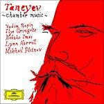 Mikhail Pletnev Taneyev: Piano Quintet/Piano Trio
