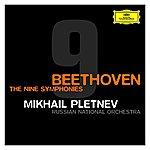Angela Denoke Beethoven: The Symphonies