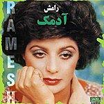 Ramesh Adamak, Ramesh 3 - Persian Music