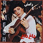 Ramesh Daghe Dagh, Ramesh 4 - Persian Music