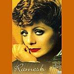 Ramesh Vasvaseh, Ramesh 6 - Persian Music