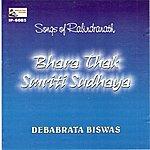 Rabindranath Tagore Bharaa Thaak Smritisudhay