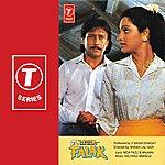 Kalyanji Anandji Falak