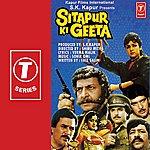 Sonik Omi Sitapur Ki Geeta