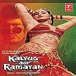 Kalyanji Anandji Kalyug Aur Ramayan