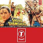 Bappi Lahiri Shera Shamshera