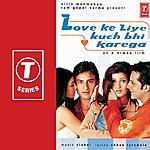 Vishal Love Ke Liye Kuch Bhi Karega