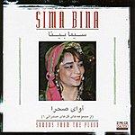 Sima Bina Sounds from the Plain - Persian Folk Songs