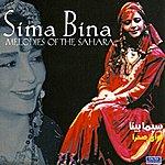 Sima Bina Melodies of the Sahara - Persian Folk Songs