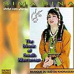 Sima Bina The Music of Southern Khorassan - Persian Folk Songs