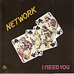 The Network I Need You