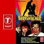 Laxmikant Pyarelal Bhrashtachar