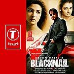 Himesh Reshammiya Blackmail