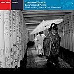 Nonesuch Presents Explorer Series: Traditional Vocal & Instrumental Pieces