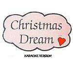 Andy Garcia Christmas Dream - Single (Karaoke Version)