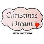 Andy Garcia Christmas Dream - Single (No Talking Version)