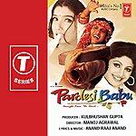 Anand Raaj Anand Pardesi Babu