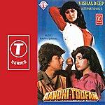 Bappi Lahiri Aandhi (Toofan)