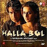 Sukhwinder Singh Halla Bol