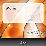 Ape Mania (Feat.  Kuno)