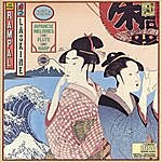 Jean-Pierre Rampal Sakura: Japanese Melodies For Flute And Harp