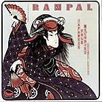 Jean-Pierre Rampal Japanese Folk Melodies