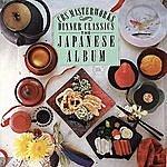 Jean-Pierre Rampal The Japanese Album