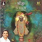 Hemant Chauhan Shreeji (Nonstop Bhajans)