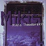 Mikis Theodorakis Mikis