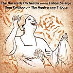 Nazareth Oum Kolthoom - The Anniversary Tribute (With Lubna Salame)