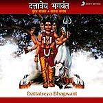 Suresh Wadkar Dattatreya Bhagwant