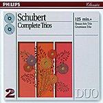 Beaux Arts Trio Schubert: Complete Trios