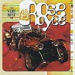 Rose Royce The Very Best Of Rose Royce