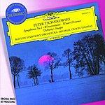 """Boston Symphony Orchestra Tchaikovsky: Symphony No.1 in G Minor Op.13 """"Winter Dreams"""""""